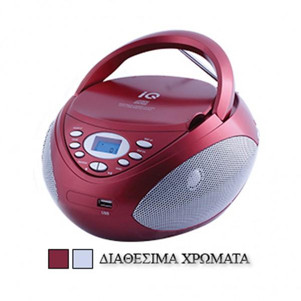 ΡΑΔΙΟΦΩΝΟ CD/MP3 PLAYER